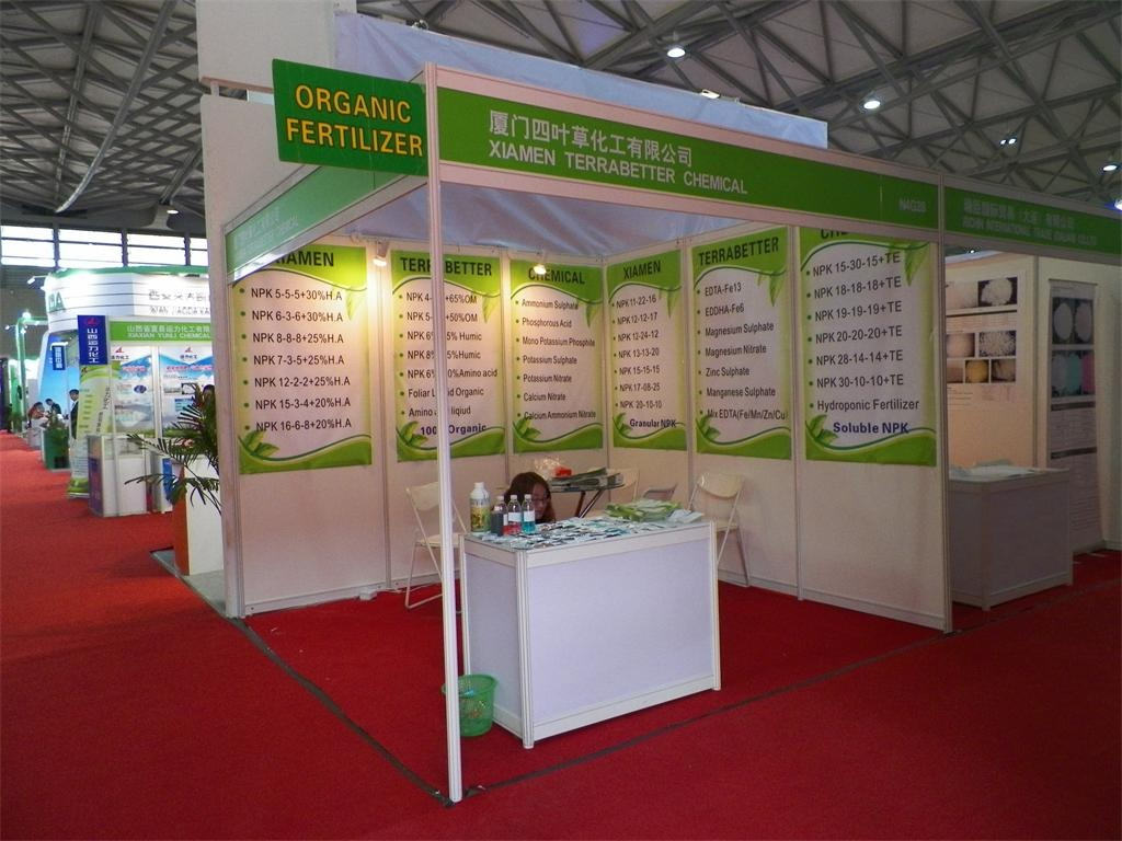 2014 SHANGHAI CAC Fertilizer Fair